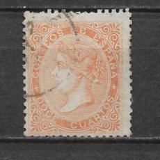 Sellos: ESPAÑA 1867 EDIFIL 89A USADO - 6/3. Lote 171631907