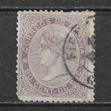 Sellos: ESPAÑA 1867 EDIFIL 92 USADO - 6/3. Lote 171631965