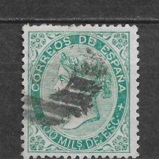 Sellos: ESPAÑA 1868 EDIFIL 100 USADO - 6/3. Lote 171632152