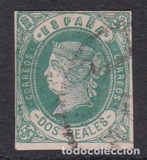1862. ISABEL II 2 REALES VERDE USADO RUEDA DE CARRETA EDIFIL Nº 62 (Sellos - España - Isabel II de 1.850 a 1.869 - Usados)