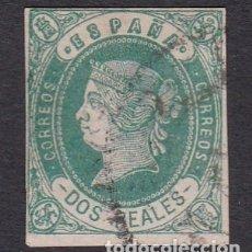 Sellos: 1862. ISABEL II 2 REALES VERDE USADO RUEDA DE CARRETA EDIFIL Nº 62. Lote 171754589
