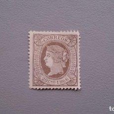 Sellos: ESPAÑA - 1866 - ISABEL II - EDIFIL 86 - F - MH* - NUEVO.. Lote 171807545