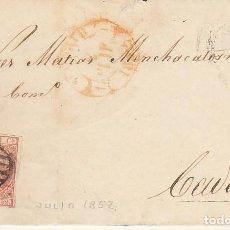 Sellos: SELLO 12. ISABEL II. MADRID A CADIZ. 1852.. Lote 172002267