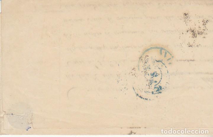 Sellos: Sello 40 : ISABEL II: MADRID a AVILA. 1855. - Foto 2 - 172020182