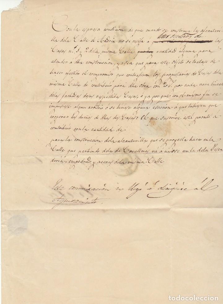 Sellos: Sello 40 : ISABEL II: MADRID a AVILA. 1855. - Foto 3 - 172020182