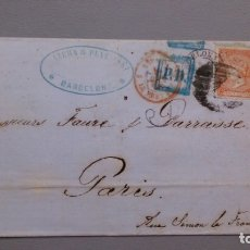 Sellos: CARTA ISABEL II - EDIFIL 82 - BARCELONA A PARIS - 7 ABRIL 1866 - DIVERSAS MARCAS POSTALES - LUJO.. Lote 172177254