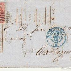 Sellos: SELLO 48 : ISABEL II. BARCELONA A CARTAGENA. 1856.. Lote 172234260