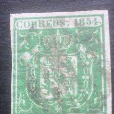 Sellos: SELLO CLÁSICO ESPAÑA EDIFIL 26 MATASELLOS PARRILLA CATÁLOGO 120€. Lote 172625025