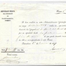 Sellos: RECIBO DEL COBRO DEL APARTADO DE CORREOS. ADMON PRINCIPAL DE BARCELONA 1859. Lote 172644835