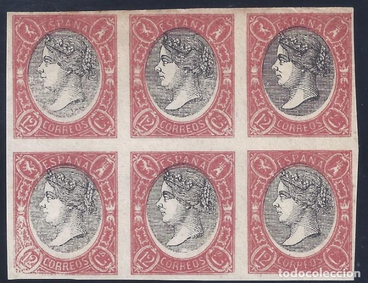 EDIFIL 76 ISABEL II. AÑO 1865. ENSAYO DE COLOR (VARIEDADES). BLOQUE DE 6. LUJO. MNG. (Sellos - España - Isabel II de 1.850 a 1.869 - Nuevos)