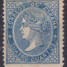 Sellos: EDIFIL Nº 88 FALSO POSTAL TIPO UNICO (*). Lote 172703707
