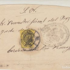 Sellos: FRAGMENTO : SELLO 35. ESCUDO DE ESPAÑA. CERVERA DEL RIO PISUERGA (PALENCIA). 1855.. Lote 172711250