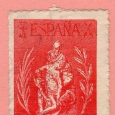 Sellos: ESPAÑA 1943 BENEFICENCIA GÁLVEZ 84º COLEGIO HUÉRFANOS DE CORREOS . Lote 172838945