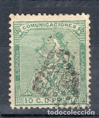 ESPAÑA 1873 EDIFIL 133 USADO I REPÚBLICA ALEGORÍA DE ESPAÑA (Sellos - España - Isabel II de 1.850 a 1.869 - Usados)