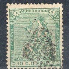 Sellos: ESPAÑA 1873 EDIFIL 133 USADO I REPÚBLICA ALEGORÍA DE ESPAÑA. Lote 172839888