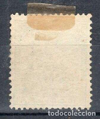 Sellos: ESPAÑA 1873 EDIFIL 133 USADO I REPÚBLICA ALEGORÍA DE ESPAÑA - Foto 2 - 172839888