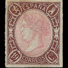 Sellos: SELLOS. ESPAÑA. ISABEL II . SIN DENTAR. 1865 19 CU AZUL Y ROSA. NUEVO* EDIFIL 71. Lote 172910530