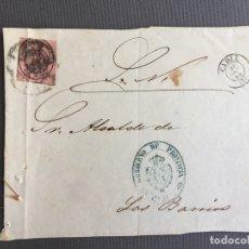 Sellos: LOTE DE 3 FRONTALES DE CARTAS SOBRES DE LOS BARRIOS , CADIZ 1860 , AL SR. ALCALDE . Lote 173065387