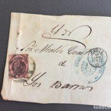 Sellos: LOTE DE 3 FRONTALES DE CARTAS SOBRES DE LOS BARRIOS , CADIZ 1860, 1861 , AL SR. ALCALDE . Lote 173065654