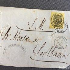 Sellos: LOTE DE 3 FRONTALES DE CARTAS SOBRES DE LOS BARRIOS , CADIZ 1861 , AL SR. ALCALDE N. 1 . Lote 173065812