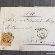 Sellos: LOTE DE 3 FRONTALES DE CARTAS SOBRES DE LOS BARRIOS , CADIZ 1861 , AL SR. ALCALDE N. 12. Lote 173068038