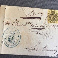 Sellos: LOTE DE 3 FRONTALES DE CARTAS SOBRES DE LOS BARRIOS , CADIZ 1861 , AL SR. ALCALDE N. 21. Lote 173068705