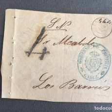 Sellos: LOTE DE 4 FRONTALES DE CARTAS SOBRES DE LOS BARRIOS , CADIZ 1860 , 1861 , AL SR. ALCALDE N. 24. Lote 173068845