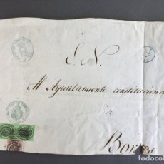 Sellos: CARTA , SOBRE DE BORNOS , CADIZ 1862 , AL SR. ALCALDE N. 42. Lote 173075203