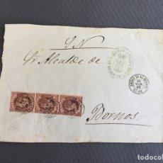 Sellos: CARTA , SOBRE DE BORNOS , CADIZ 1863. , AL SR. ALCALDE N. 45. Lote 173075385