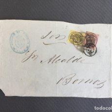 Sellos: CARTA , SOBRE DE BORNOS , CADIZ 1862 APROX . , AL SR. ALCALDE N. 51. Lote 173075784