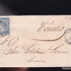 Sellos: F6-2- CARTA COMPLETA PUERTO DE SANTAMARIA CÁDIZ 1866. Lote 173610028