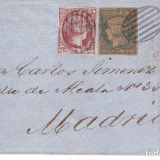 Sellos: F6-28- FALSO FILATELICO. ENVUELTA GIBRALTAR MADRID 1853. Lote 173659513