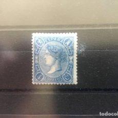 Sellos: ESPAÑA AÑO 1865 . Lote 173750672