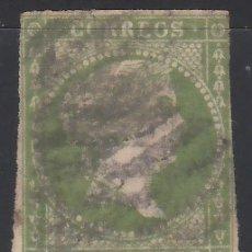 Sellos: ESPAÑA, 1855 EDIFIL Nº 47 . Lote 174101358