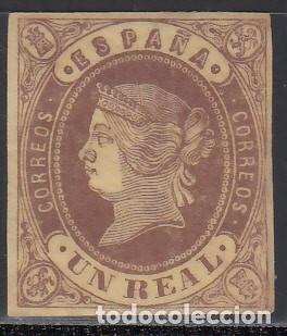 ESPAÑA, 1862 EDIFIL Nº 61 /*/ (Sellos - España - Isabel II de 1.850 a 1.869 - Nuevos)