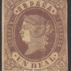 Sellos: ESPAÑA, 1862 EDIFIL Nº 61 /*/ . Lote 174101590