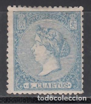 ESPAÑA, 1866 EDIFIL Nº 81 /*/ (Sellos - España - Isabel II de 1.850 a 1.869 - Nuevos)