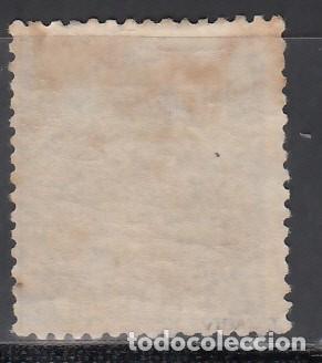 Sellos: ESPAÑA, 1866 EDIFIL Nº 81 /*/ - Foto 2 - 174101615