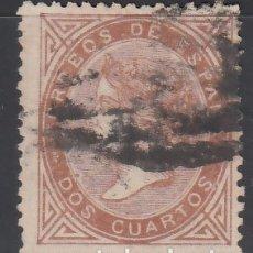 Sellos: ESPAÑA, 1867 EDIFIL Nº 87 . Lote 174101785