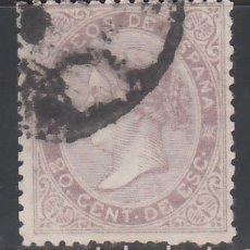 Sellos: ESPAÑA, 1867 EDIFIL Nº 92. Lote 174101807