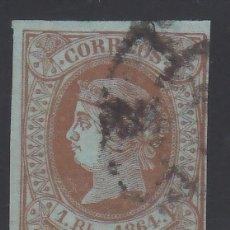 Sellos: ESPAÑA, 1864 EDIFIL Nº 67. Lote 174102605