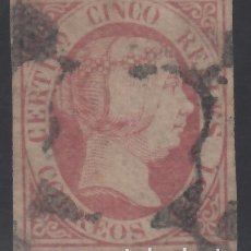 Sellos: ESPAÑA, 1851 EDIFIL Nº 9. Lote 174102718