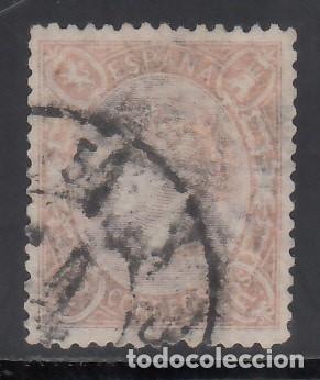 ESPAÑA, 1865 EDIFIL Nº 79A (Sellos - España - Isabel II de 1.850 a 1.869 - Usados)