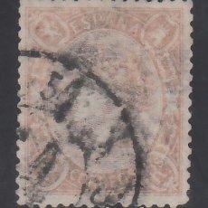Sellos: ESPAÑA, 1865 EDIFIL Nº 79A . Lote 174103572