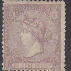 Sellos: ESPAÑA, 1866 EDIFIL Nº 85 /*/ . Lote 174103793