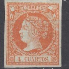 Sellos: ESPAÑA, 1860-1961 EDIFIL Nº 51 (*). Lote 174104283
