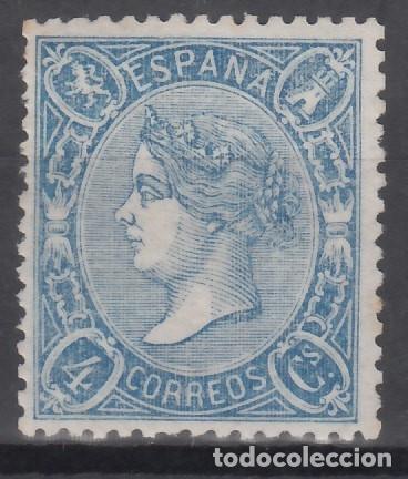 ESPAÑA, 1865 EDIFIL Nº 75 TIPO II, /*/, BIEN CENTRADO. (Sellos - España - Isabel II de 1.850 a 1.869 - Nuevos)