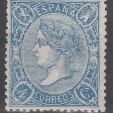 Sellos: ESPAÑA, 1865 EDIFIL Nº 75 TIPO II, /*/, BIEN CENTRADO. . Lote 174104740