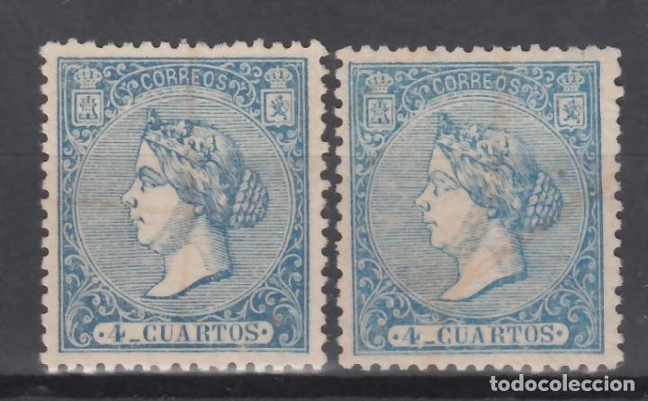 ESPAÑA, 1866 EDIFIL Nº 81, INUTILIZADOS A PLUMA, (Sellos - España - Isabel II de 1.850 a 1.869 - Nuevos)
