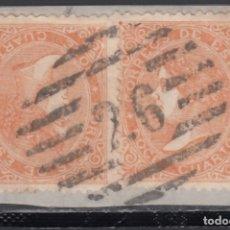 Sellos: ESPAÑA, 1867 EDIFIL Nº 89, MATASELLOS PARRILLA CON CIFRA. . Lote 174179983